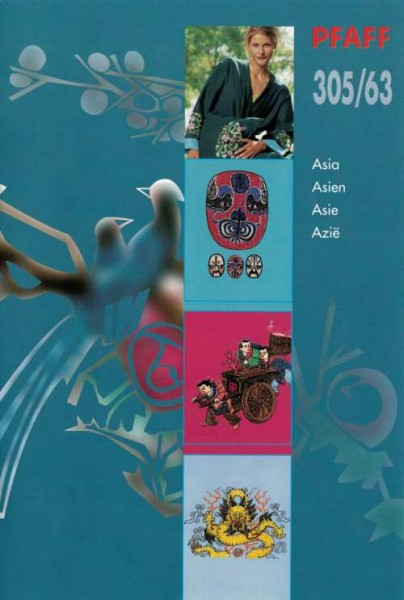 PFAFF creative card Asia 305