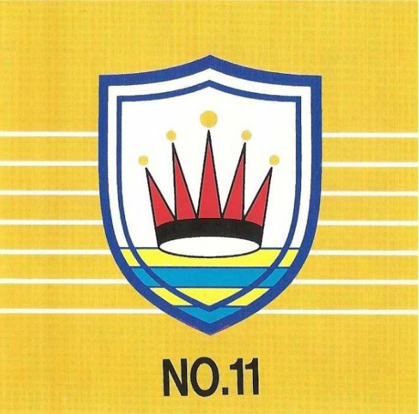BROTHER Stickmusterkarte Nr. 11 Embleme